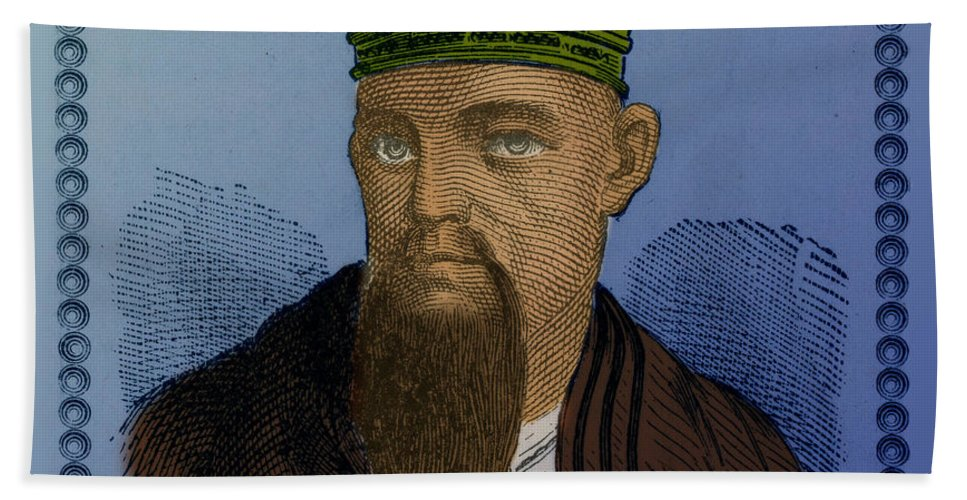 Confucius Beach Towel featuring the photograph Confucius, Chinese Philosopher by Photo Researchers