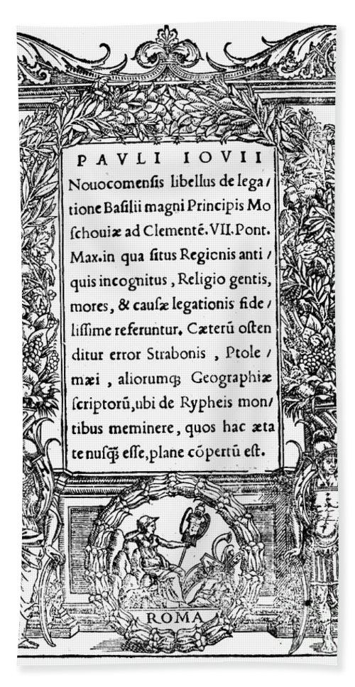 1525 Beach Towel featuring the photograph Giovio: Title Page, 1525 by Granger