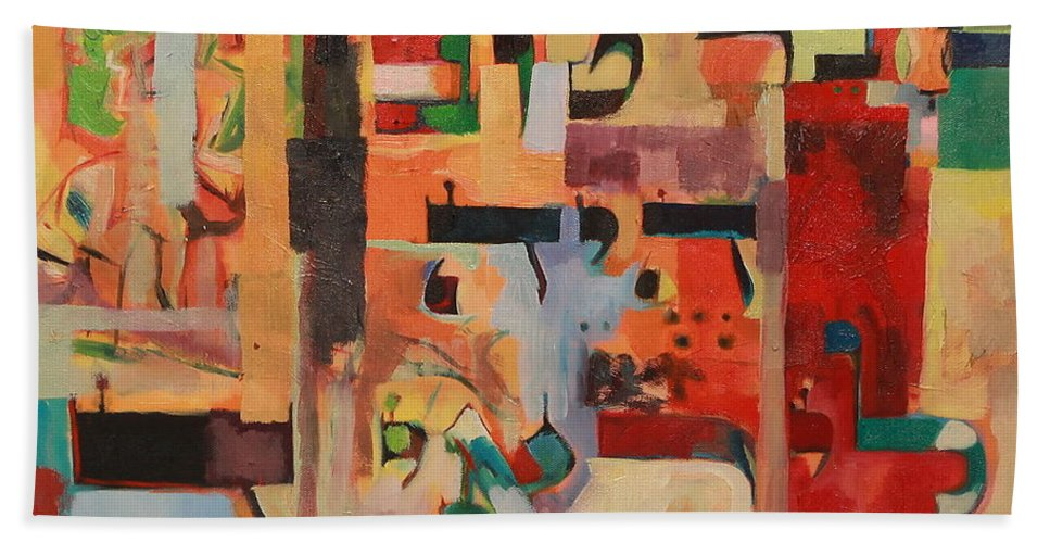 Torah Beach Towel featuring the painting Be A Good Friend To Those Who Fear G-d by David Baruch Wolk