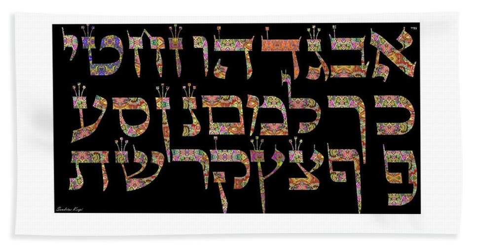 Hebrew Beach Towel featuring the digital art Hebrew Alphabet by Sandrine Kespi