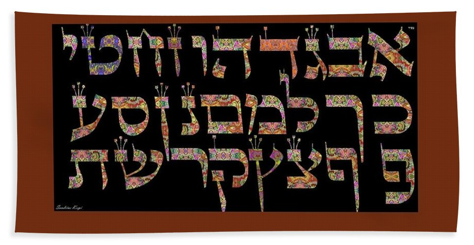 Hebrew Beach Towel featuring the digital art Hebrew Alphabet by Sandrine Kespi
