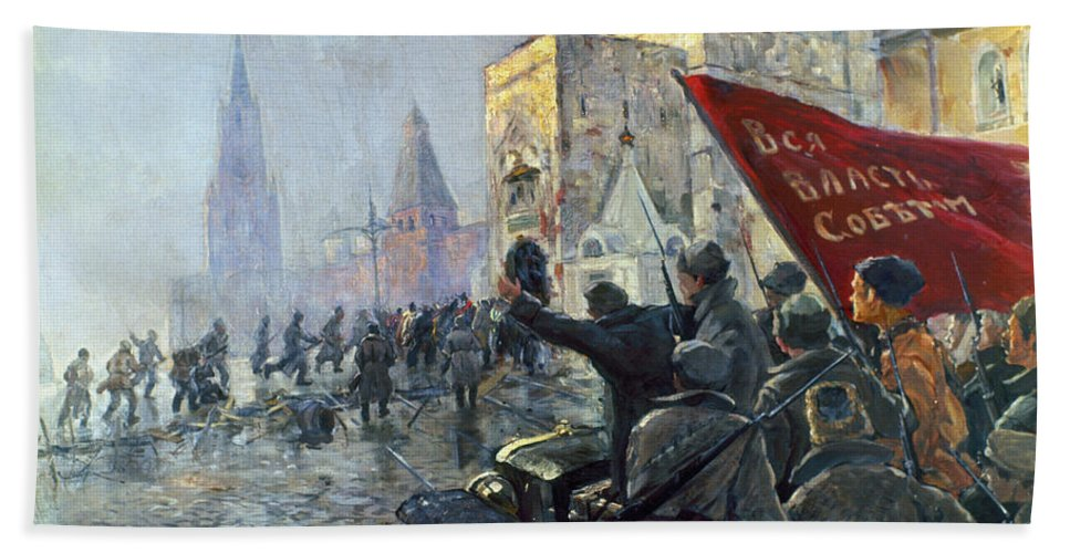 1917 Beach Towel featuring the photograph Russian Revolution, 1917 by Granger
