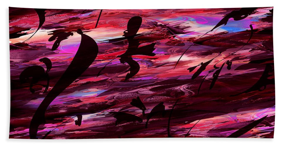 Abstract Beach Towel featuring the digital art A Make Believe Perception by Rachel Christine Nowicki