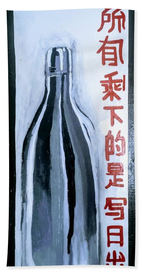 Modern. Ben Gonzalez. Abstract. Wine. Asian. Japanese. Chinese Beach Towel featuring the painting All That Was Left Was The Sunrise by Ben Gonzalez