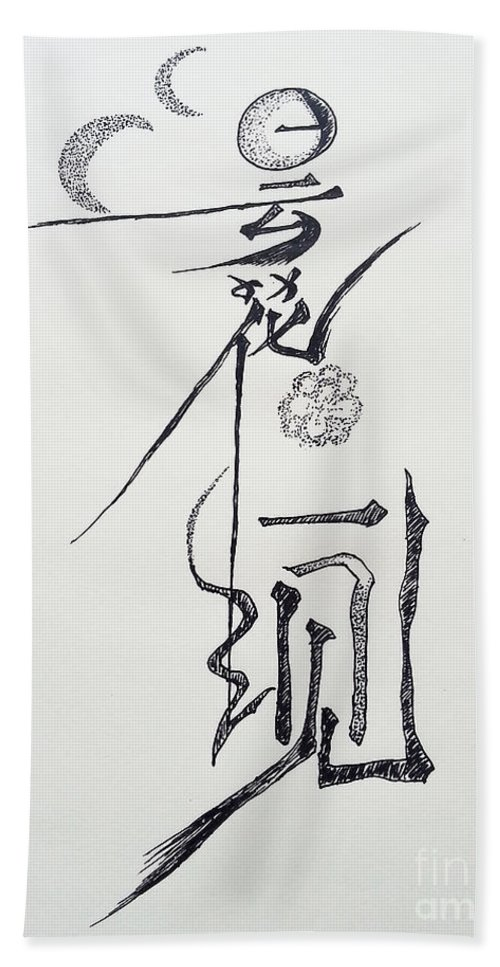 Abstract Beach Towel featuring the drawing Blip by Fei A