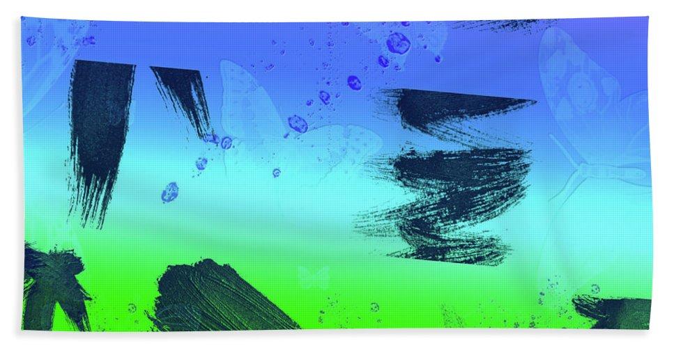 Butterflies Beach Towel featuring the digital art butterflies in Colors by Ivan Angelovski