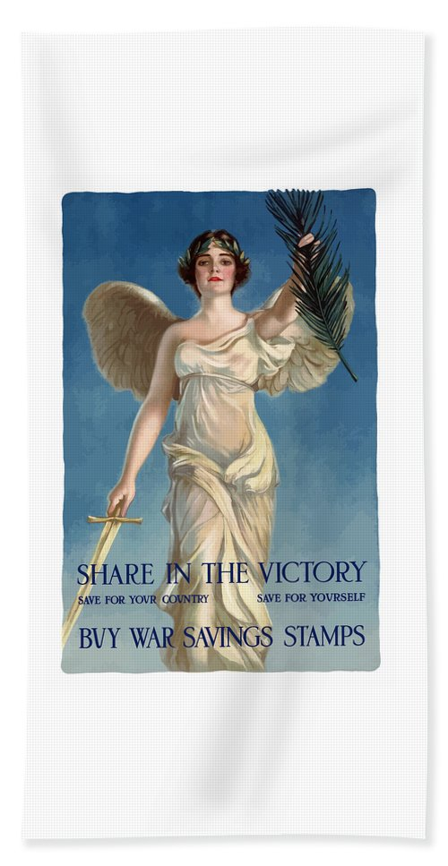 Lady Liberty Beach Towel featuring the painting Buy War Savings Stamps by War Is Hell Store