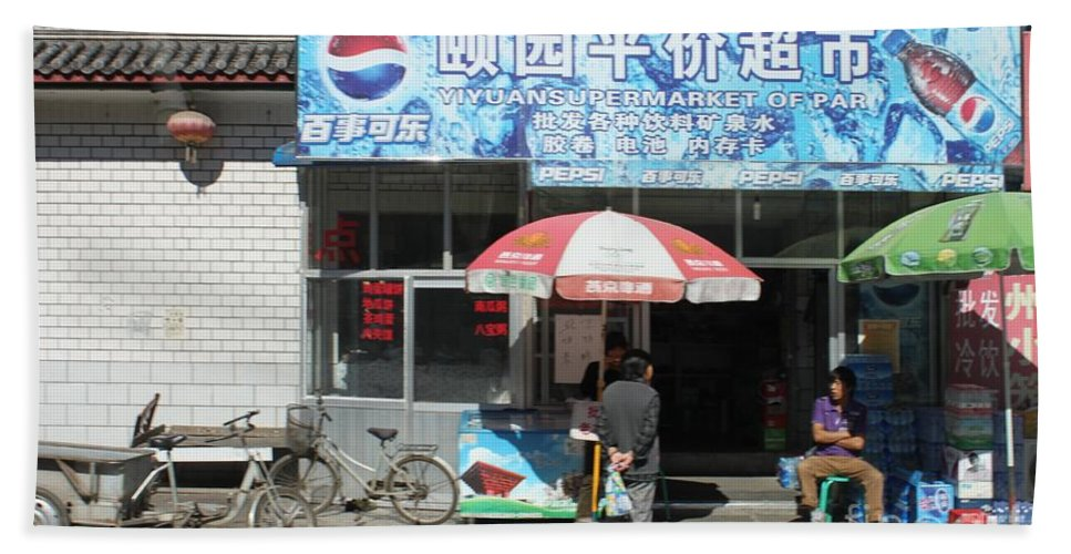China Beach Towel featuring the photograph Chinese Storefront by Thomas Marchessault
