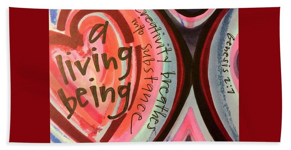 Creativity Beach Towel featuring the painting Creativity Breathes by Vonda Drees