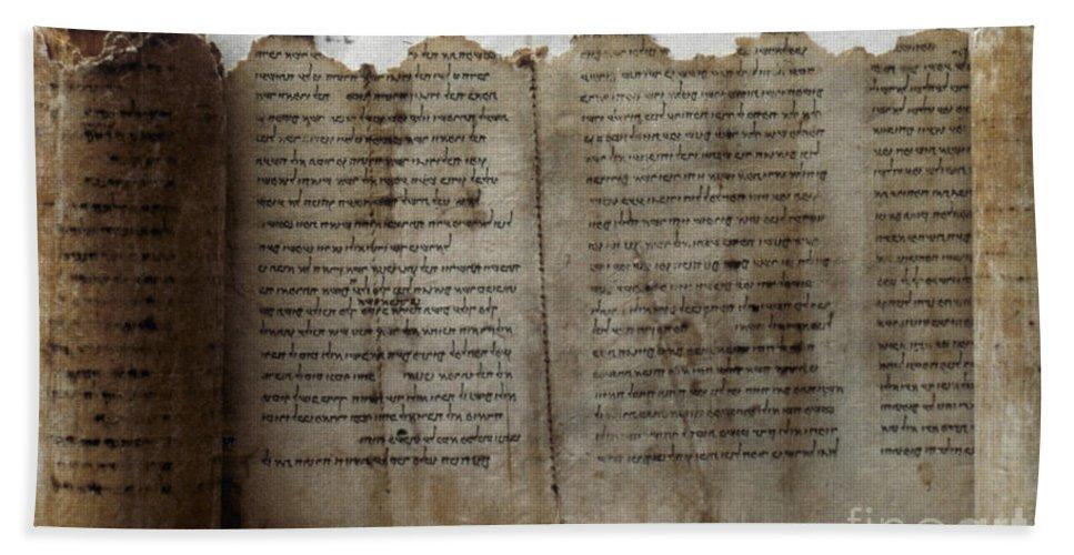1st Century B.c. Beach Towel featuring the photograph Dead Sea Scroll by Granger