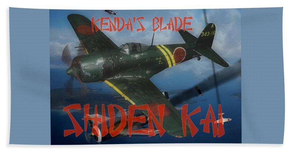 A6m Beach Towel featuring the digital art Genda's Blade by Mil Merchant