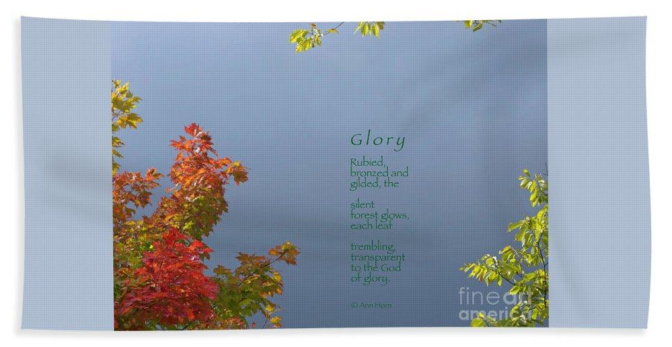 Autumn Beach Towel featuring the photograph Glory by Ann Horn