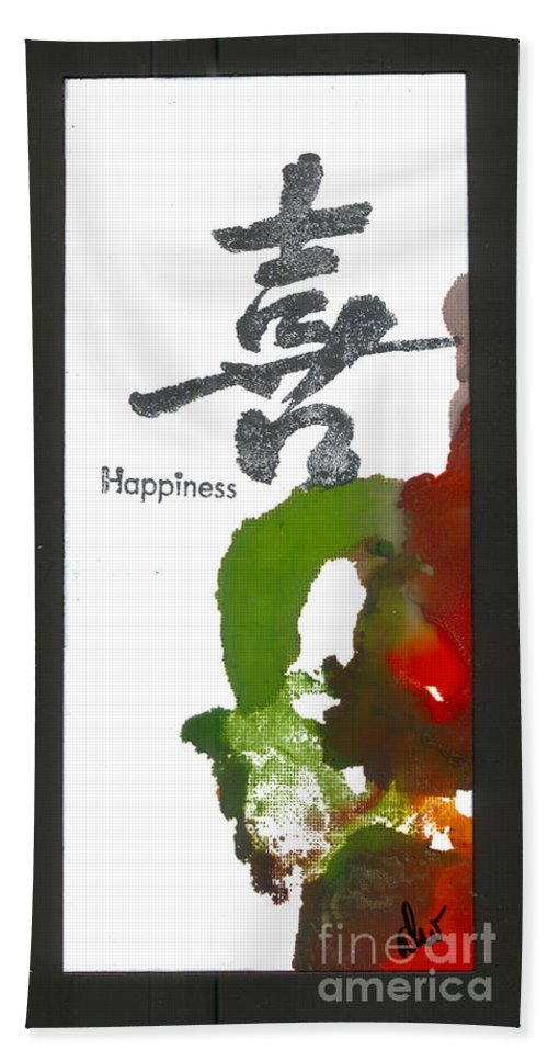 Abstract Beach Towel featuring the mixed media Happy by Angela L Walker