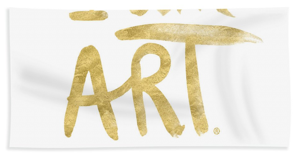 I Am Art Beach Towel featuring the painting I AM ART GOLD - Art by Linda Woods by Linda Woods