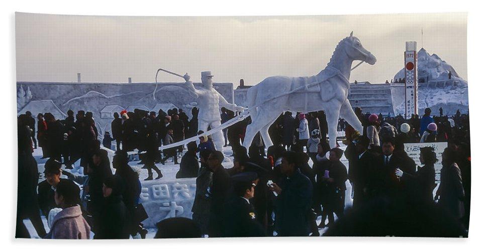 Ice Festival Sapporo Japan Carving Carvings Snow Snowscape Snowscapes Festivals Sculpture Sculptures People Person Persons Men Women Man Woman Creature Creatures Crowd Beach Towel featuring the photograph Ice Sculpture by Bob Phillips