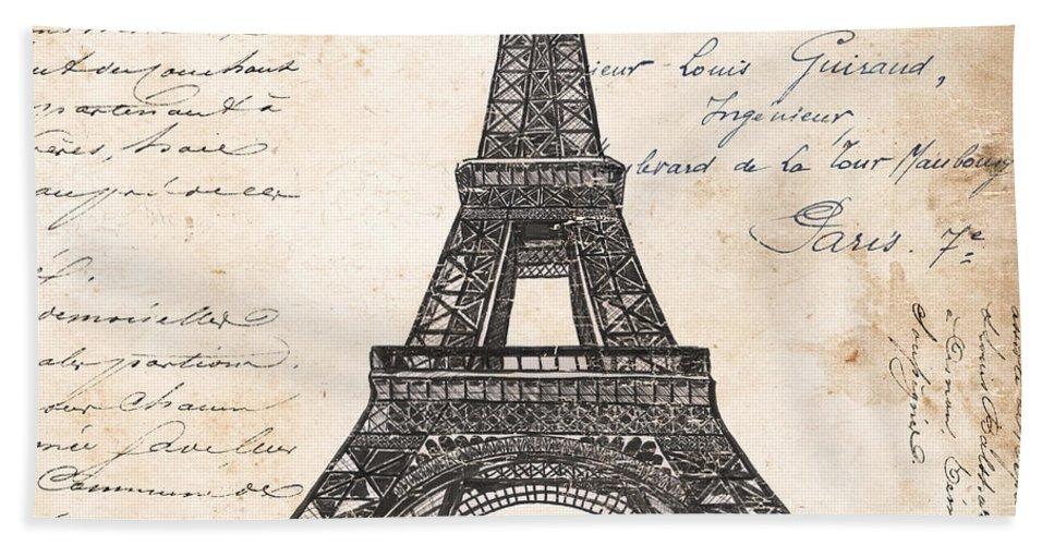 Eiffel Tower Beach Towel featuring the painting La Tour Eiffel by Debbie DeWitt