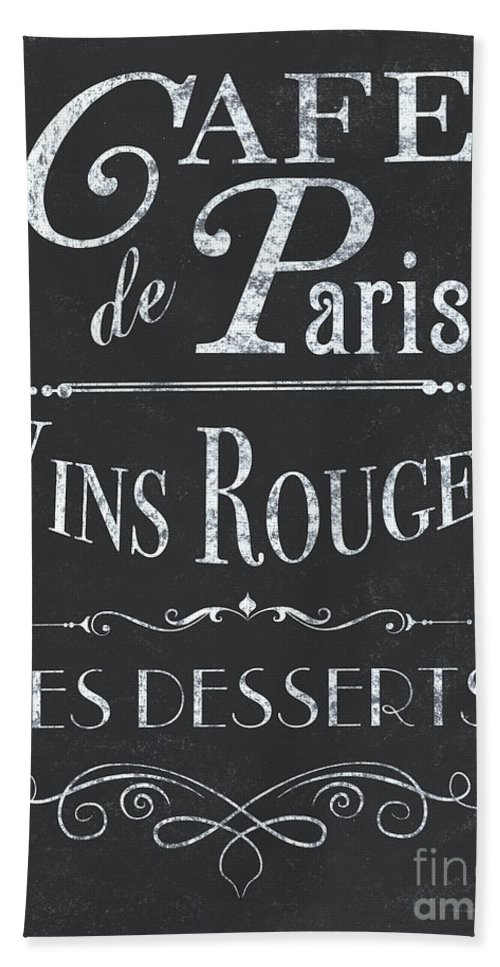 Cafe Beach Towel featuring the painting Le Petite Bistro 2 by Debbie DeWitt