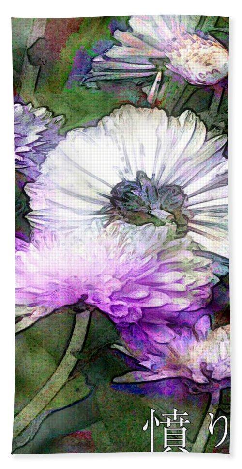 Flowers Beach Towel featuring the painting Motif Japonica No. 12 by RC DeWinter