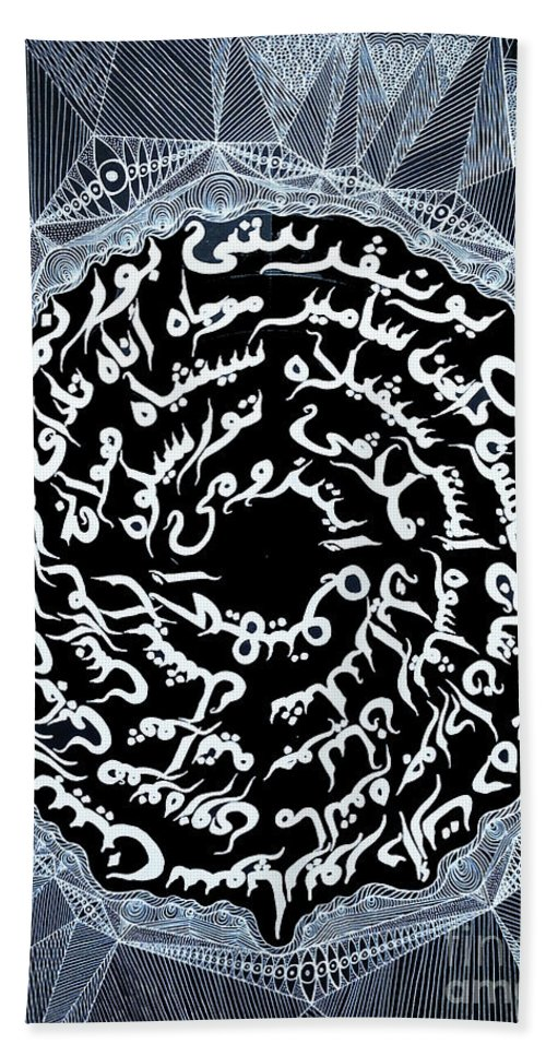 Art Beach Towel featuring the drawing Project by Nour Refaat