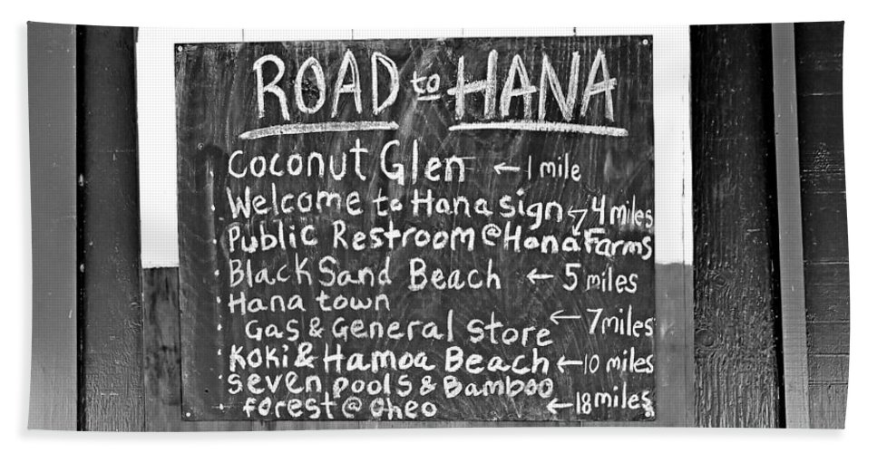 Road To Hana Beach Towel featuring the photograph Road To Hana Study 02 by Robert Meyers-Lussier