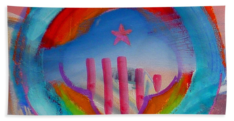 Logo Beach Towel featuring the painting Ship Of State by Charles Stuart