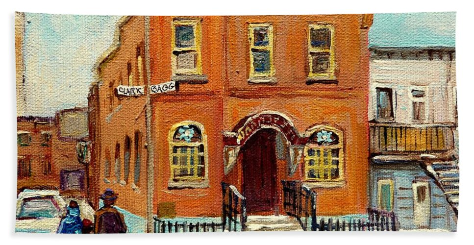 Bagg Street Synagogue Beach Towel featuring the painting Solomons Temple Montreal Bagg Street Shul by Carole Spandau