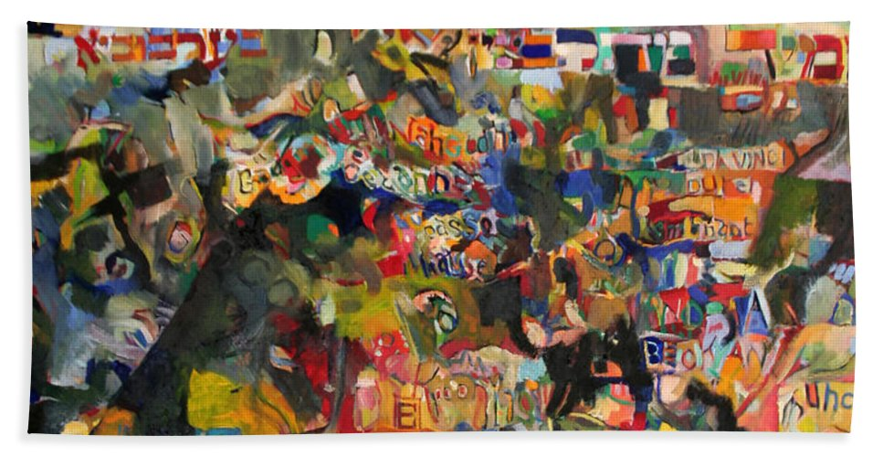Jewish Art Beach Towel featuring the painting The Nations' Claim by David Baruch Wolk
