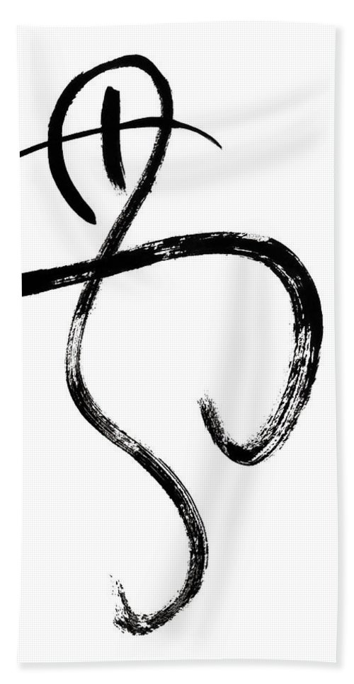 Calligraphy Beach Towel featuring the painting To Show by Blue M