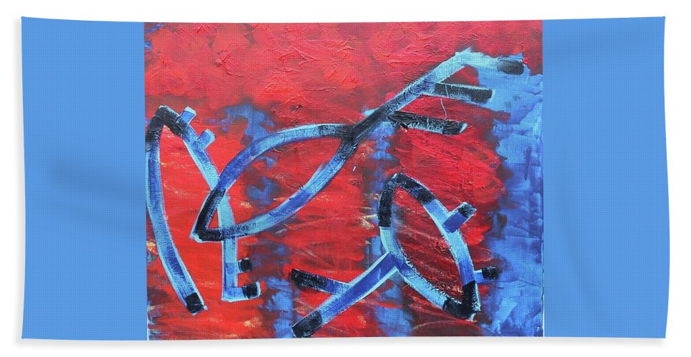 Ufo. Petroglyphs. Signed. Fly. Red. Beach Towel featuring the painting UFO by Mikhail Yevdakov