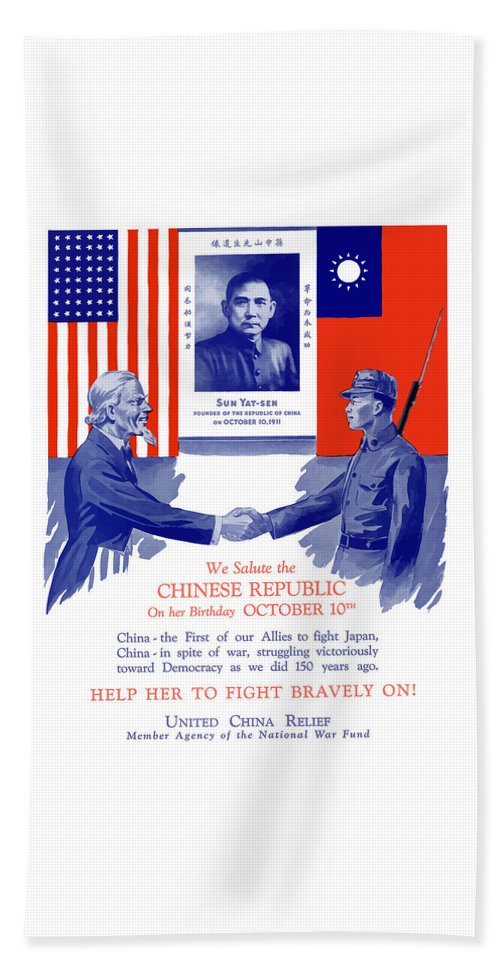 Uncle Sam Beach Towel featuring the painting We Salute The Chinese Republic by War Is Hell Store