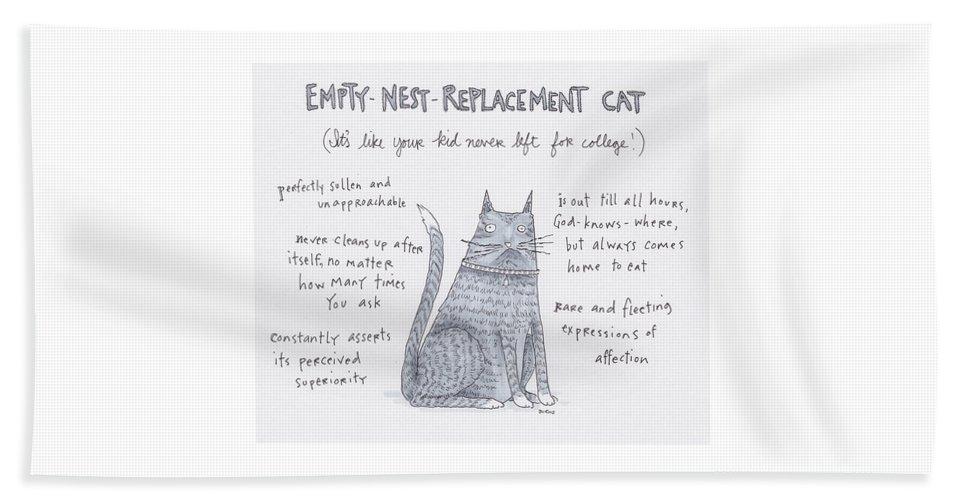 Empty Nest Replacement Cat Beach Sheet