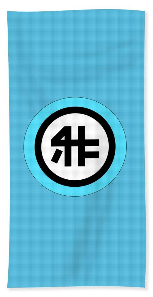 Digital Beach Towel featuring the digital art Ru'chu Logo by Jagalapon