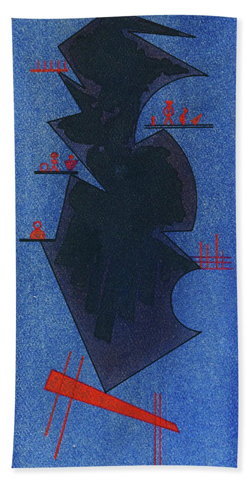 Kandinsky Shadow Beach Towel featuring the painting Shadow, 1931 by Wassily Kandinsky