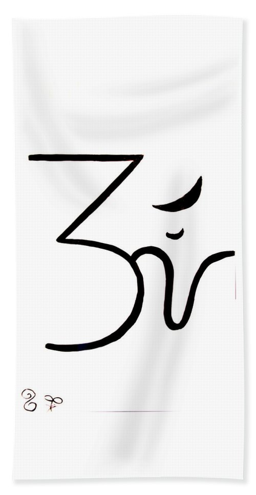 Om Beach Towel featuring the painting Abstract Om Symbol by Sollog Artist