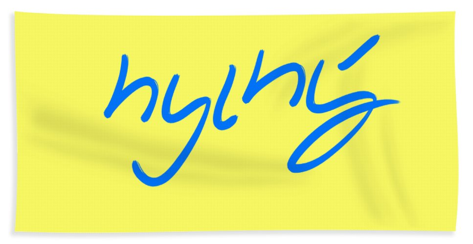 Language Beach Towel featuring the digital art Language by Jagalapon