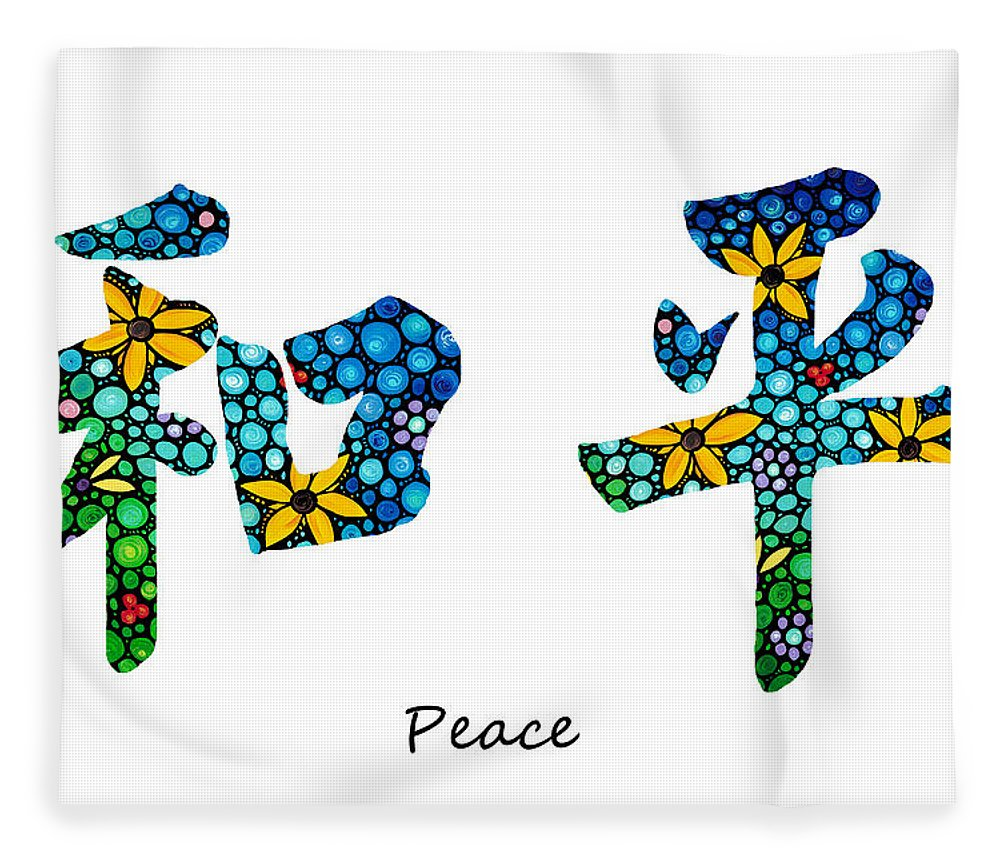 Chinese symbol peace sign 17 fleece blanket for sale by sharon peace fleece blanket featuring the painting chinese symbol peace sign 17 by sharon cummings buycottarizona Image collections