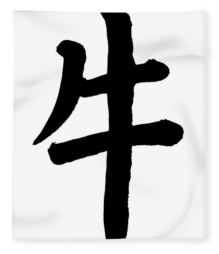 Chinese Culture Fleece Blanket featuring the photograph Ox In Chinese, Astrology Sign by Blackred