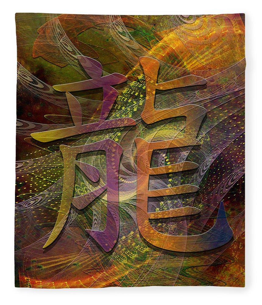 Dragon Fleece Blanket featuring the digital art Dragon by John Robert Beck