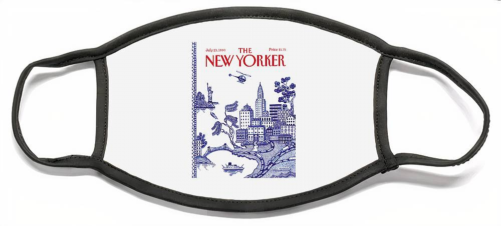 New Yorker July 23, 1990 Face Mask