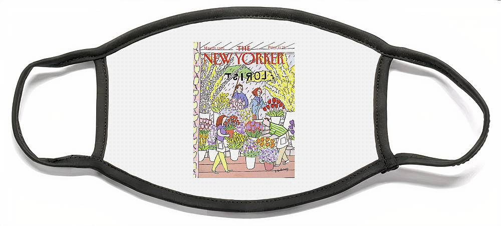 New Yorker May 28th, 1990 Face Mask