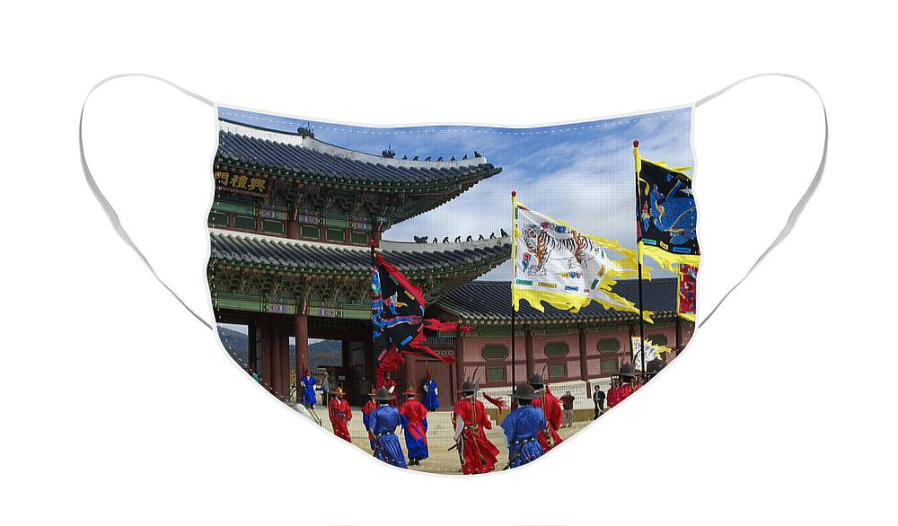 South Korea Face Mask featuring the photograph Changing of the Guard by Michele Burgess