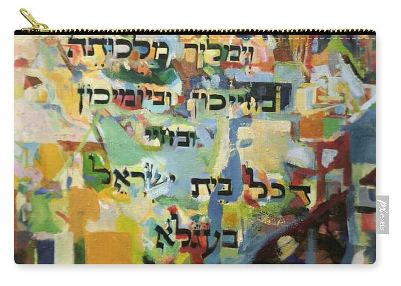 Torah Carry-all Pouch featuring the painting Kaddish by David Baruch Wolk