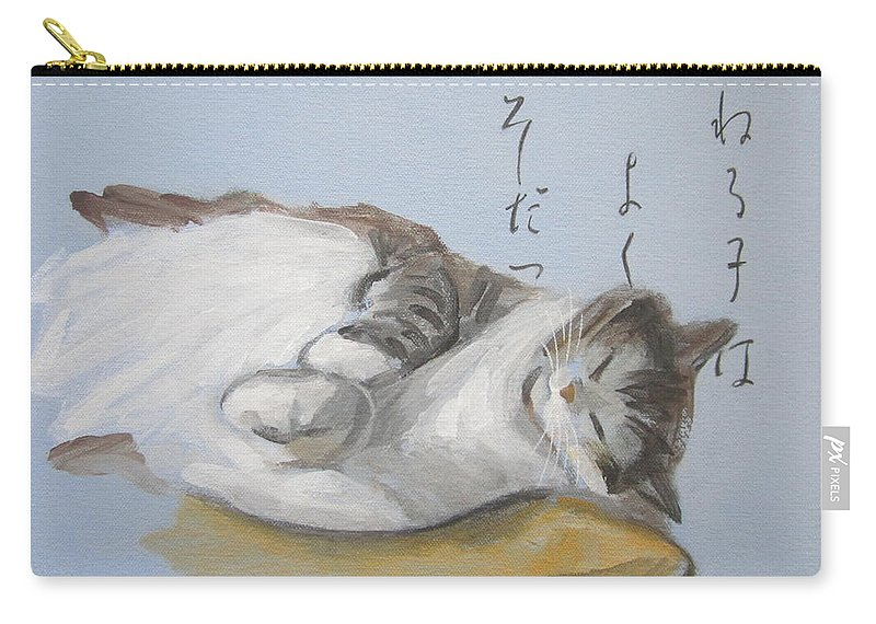 Child Who Sleeps Well Grows Well Carry-all Pouch featuring the painting A Child Who Sleeps Well Grows Well by Kazumi Whitemoon