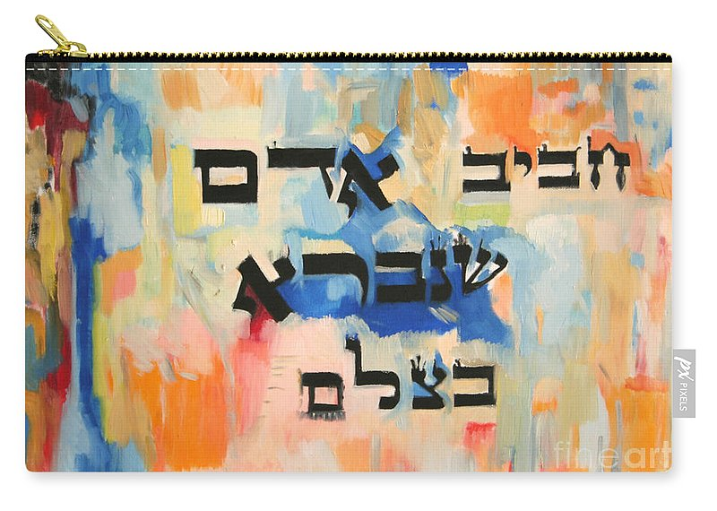 Torah Carry-all Pouch featuring the painting Blessed Is Man For He Is Created In The Divine Image by David Baruch Wolk