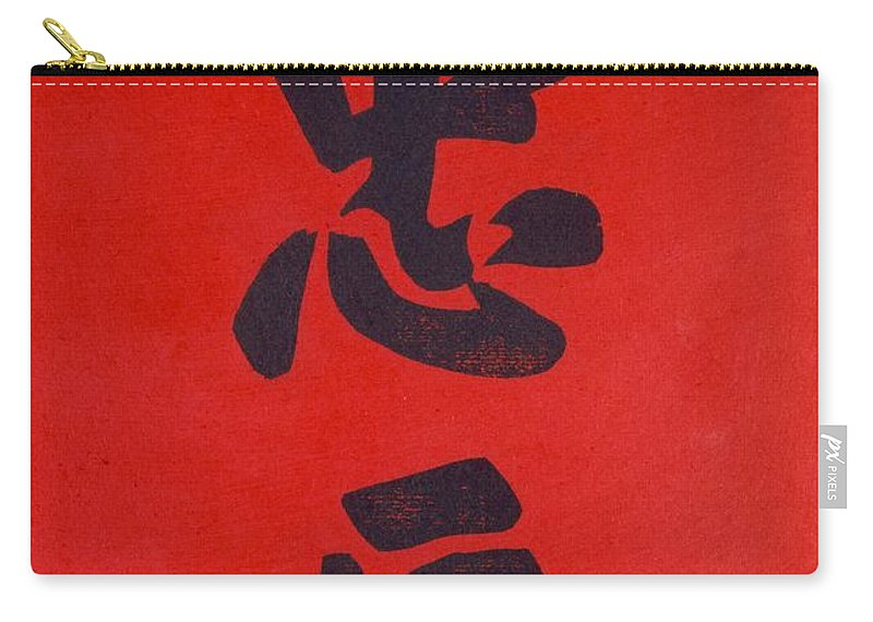 Chinese Carry-all Pouch featuring the painting Chinese Calligraphy by Chinese School