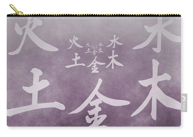 Chinese Symbols Five Elements Carry All Pouch For Sale By Dan Sproul