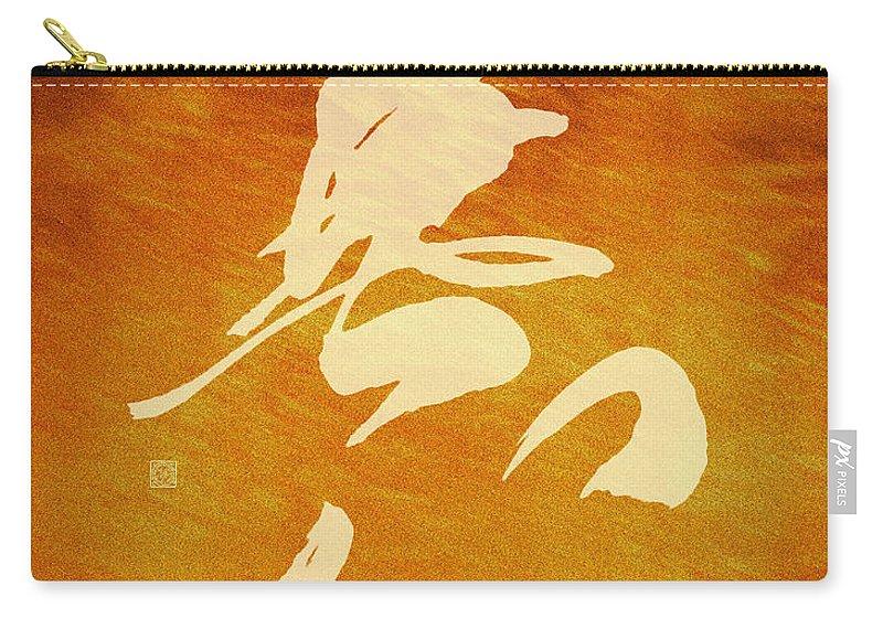 無心 Carry-all Pouch featuring the mixed media Free From Obstructive Thoughts by Ponte Ryuurui