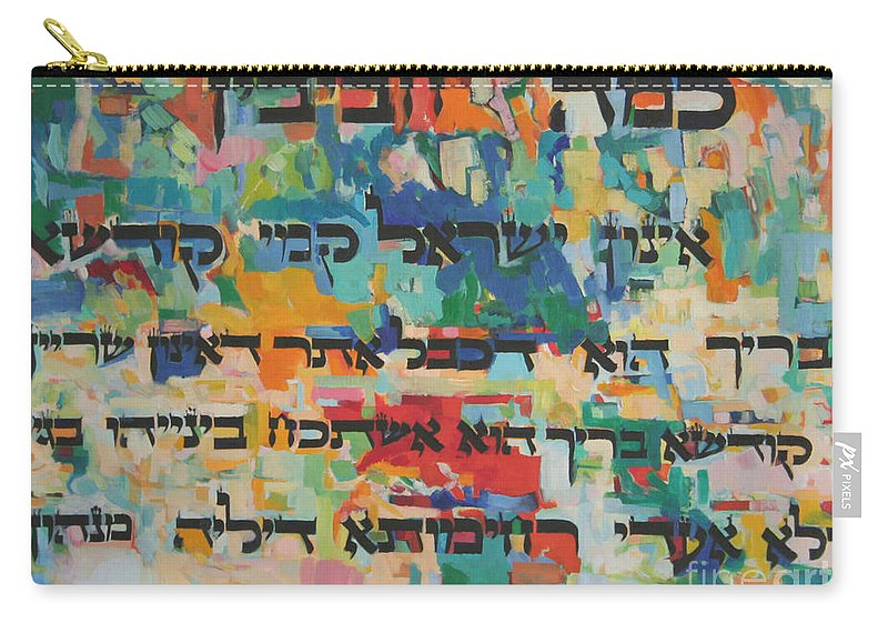 Jewish Art Carry-all Pouch featuring the painting How Cherished Is Israel By G-d by David Baruch Wolk