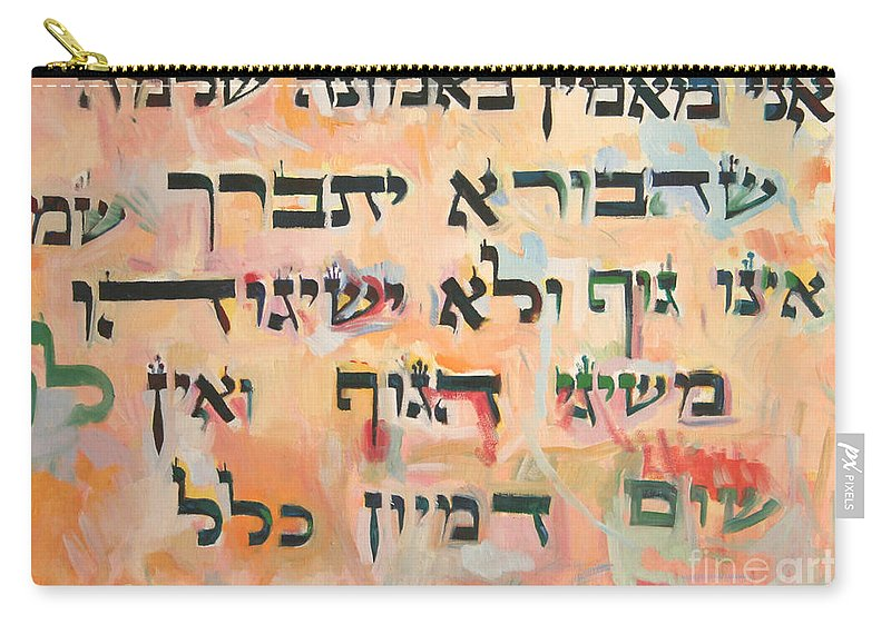 Torah Carry-all Pouch featuring the painting I Believe With Complete Faith by David Baruch Wolk