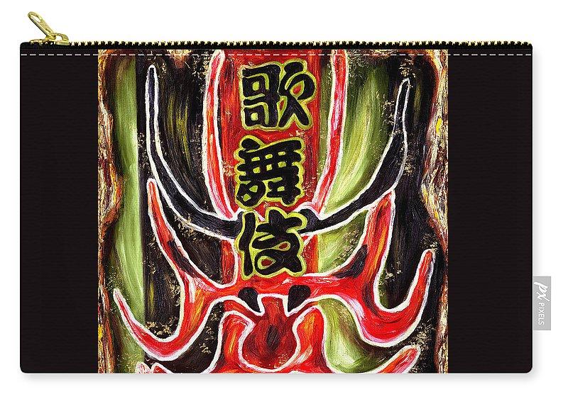 Kabuki Carry-all Pouch featuring the painting Kabuki Two by Hiroko Sakai